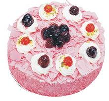 Sahane Tat yas pasta frambogazli yas pasta  Zonguldak çiçek gönderme sitemiz güvenlidir