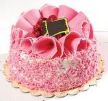Pasta  4 ile 6 kisilik framboazli yas pasta  Zonguldak anneler günü çiçek yolla
