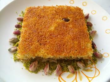 online pastane Essiz lezzette 1 kilo kadayif  Zonguldak online çiçek gönderme sipariş